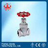 ductile iron chain wheel gate valve with great price