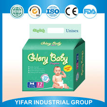 2015 Premium Quality diapers baby products Soft and Dry Clothlike disposable sleepy baby diapers