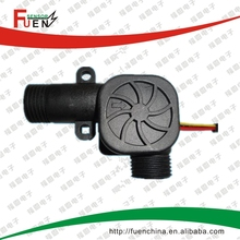 Plastic Water Flow Control Switch