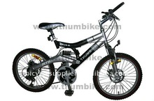 2011 Fashion Popular Good quality Children mountain Bike/chilren mountain bicycle(TMM-20BE)