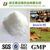 /p-detail/Alimentaci%C3%B3n-Animal-grado-beta%C3%ADna-clorhidrato-de-98-alimentaci%C3%B3n-de-aves-de-corral-300005733007.html