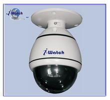 MI-94341 2.0Mega pixels / CMOS /H.264 /Mini Network Speed Dome