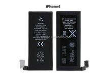 external backup battery case for iphone for lenovo