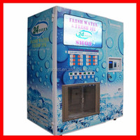 Full automatic easy coin operated ice machine commercial 140-900KG