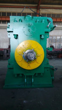 shearing machine for sale/cutting equipment for steel bar