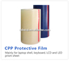 cpp protective film for optical glass made in Jiangsu 0825