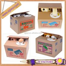 Yiwu futian market wholesale piggy bank electronic money box Plastic piggy bank money