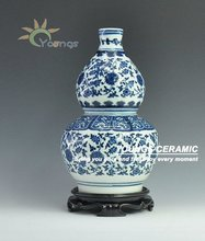 Oriental blue and white ceramic calabash vase
