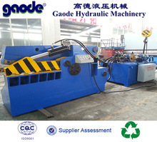 New Safe Reliable Scrap Cutting And Shear Machine