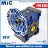 Small Worm Gear RV050 Speed Reduce Box for DC Motor