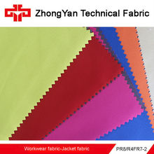 Outdoor technical series fabric for Cycling wear