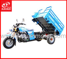 200cc/250cc chinese three wheel motorcycles custom advanced technology cargo trikes/ motorcycle for sale