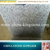 Hot Sell high quality g603 granite in stock
