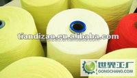 Nomex flame retardant yarn 100% meta aramid yarns