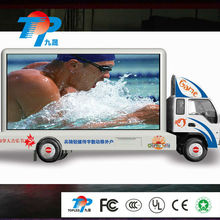 p7.62 SMD 3in 1 full color led advertisement display outdoor