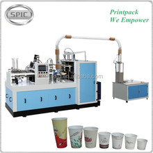 Best Sell PE coated paper tea cup making machine