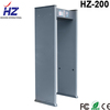 HZ-200 long range walk through metal detector with high performance