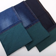 Cotton polyester colored weft jeans denim fabric.