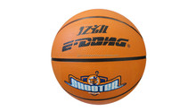 cheap price shiny basketball in NO.5 size OEM