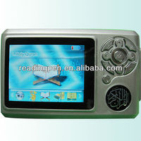 Islamic gifts al quran mp3 player