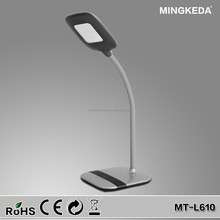 Modern Flexible Desk Lamp