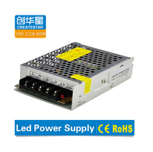 60W constant current led power supply 24V