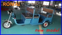 adult tricycles in pakistan with 850W 24tubes on alibaba website