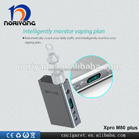 Sinny sales 2015 Authentic 80w variable wattage vaporizer smok xpro m80 plus