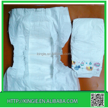 Buy wholesale direct from china lucky baby diaper