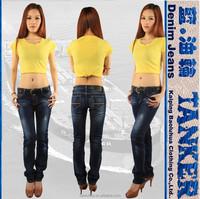 S1054 Skinny Women Girls stretchable deep indigo elegance denim Jeans