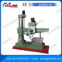 Radial Drilling Machine Z3050(automatic lifting system)(mechanical transmission)