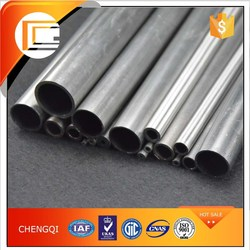 GB standard seamless steel tube manufacture company in china