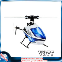 2015 new product on china market! rc flying toys ufo wltoys v977 vs br6508 rc helicopter