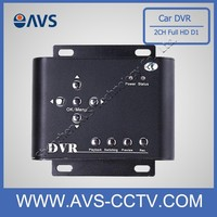 First class car security system 2ch full hd D1 mobile dvr
