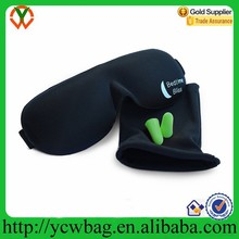 Hot selling contoured comfortable travel 3d sleep mask