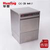 dishwasher/Commercial dishwasher/Desktop dishwasher/Drawer dishwashers