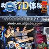 Wonderful fantasy 5D 7D 9D cinema simulator 5Dcinema 7D interactive cinema 9D cinema