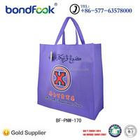 New Design non woven foldable travel bag