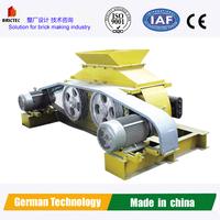 high quality stone crusher machine price in india