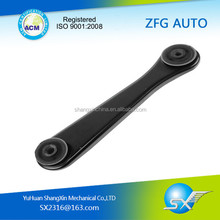 Upper Suspension/Control Arm 5W1Z5500AA 3W1Z5500BA