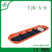 YJK-A-6 wire basket stretcher for first aid