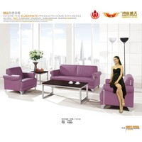Latest Popular Design Modern Genuine Leather Sofa