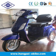 Moped and 3 wheels popular Mobility scooter for adults (HP-E150)