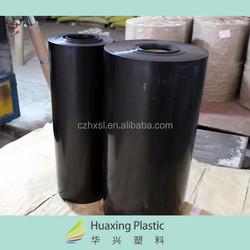 High density plastic sheet 0.08mm thick sell black pvc sheet