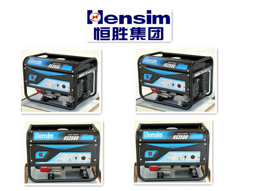 HS2500 Gasoline Generator.jpg