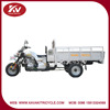 Wholesale made in China fashioned three wheel cargo gas powered tricycle