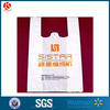 Printed Hdpe T-shirt Bag With Good Quality For Shopping