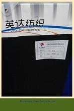 Poly/Cotton twill Workwear Fabric 65/35 190gsm