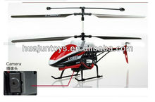 T641C MJX 2.4Ghz 3 Channel rc helicopter with camera,big rc helicoter for children,rc helicopter big with gyro(T641c)