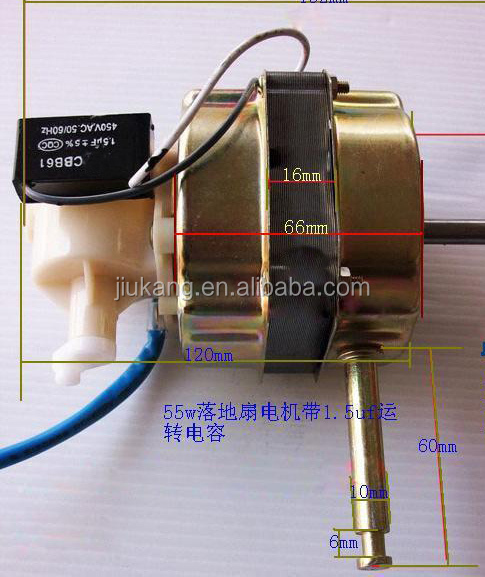 china manufactory eletric ceiling fan wiring diagram capacitor cbb61 view fan capacitor jkcn